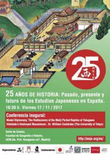 Conferencia inaugural 25 años AEJE