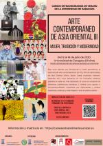 Cartel del curso de arte contemporáneo de Asia Oriental III