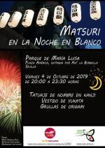 Matsuri en la Noche en Blanco 2019 - Cartel