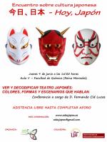 """Hoy, Japón - Conferencia """"Ver y decodificar teatro japonés: colores, formas y escenarios que hablan"""""""