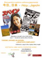 """Cartel """"Kimono: breve historia y gramática básica"""""""