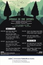Jornada de cine japonés en Madrid