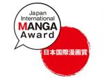 XIII Premio Internacional Manga de Japón